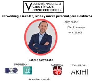 taller-networking-akihi-e2in2-congreso-emprendedores-cientificos